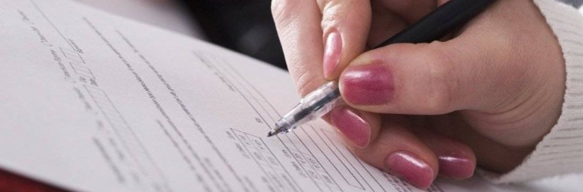 Бухгалтерское сопровождение в тсж декларация 4 ндфл кто должен сдавать